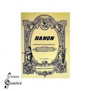 کتاب متد آموزشی پیانو HANON